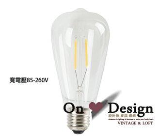 On ♥ Design ❀E27 ST64 愛迪生燈泡edison bulb LED燈泡 4W 黃光 寬電壓