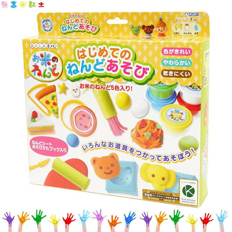 銀鳥 義大利麵 無毒米黏土 5色 黏土玩具兒童DIY 小米安全黏土 純天然 附壓模組 日本進口正版 462285