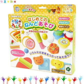 大田倉 銀鳥 義大利麵 無毒米黏土 5色 黏土玩具兒童DIY 小米安全黏土 純天然 附壓模組 日本進口正版 462285
