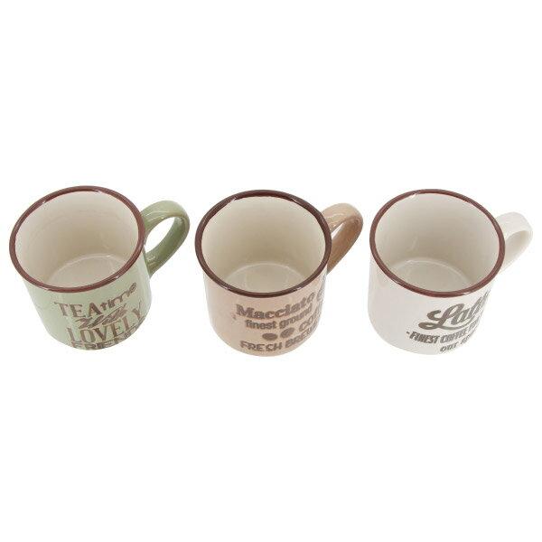 3入小咖啡杯組(三色) 200ML ES70-3 NITORI宜得利家居 4