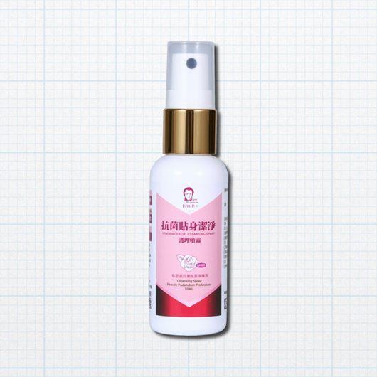 戴維爵士 抗菌私密處護理噴劑 50ml【德芳保健藥妝】 0