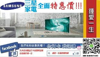 鍾愛一生三星 Samsung KS9000 SUHD TV 液晶電視 65吋 UA65KS9000WXZW另售UA78KS9800WXZW