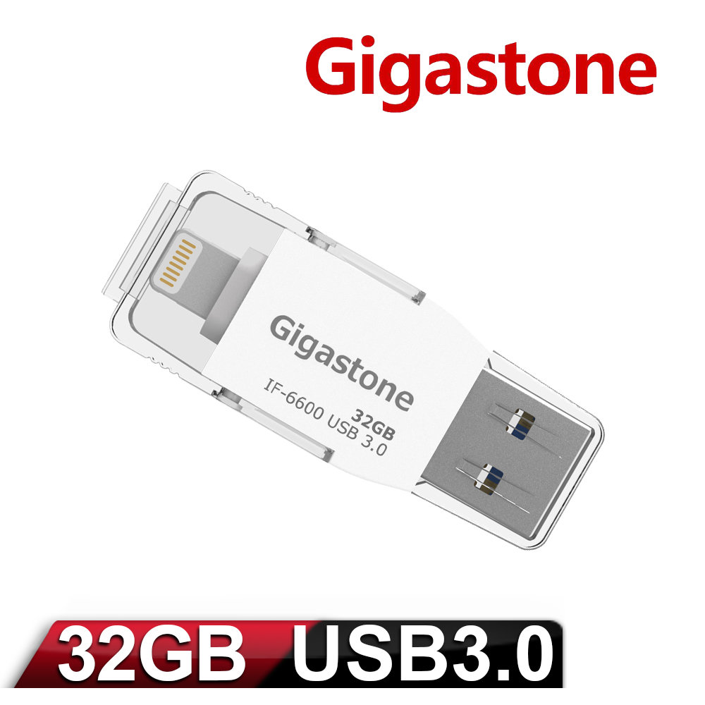 【新風尚潮流】Gigastone i-FlashDrive USB3.0 Apple隨身碟 IF-6600-32G