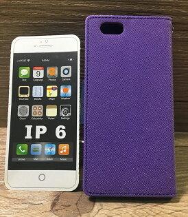 福利品側翻皮套AppleiPhone66s6Plus6sPlus撞色皮套可立式插卡保護套手機套