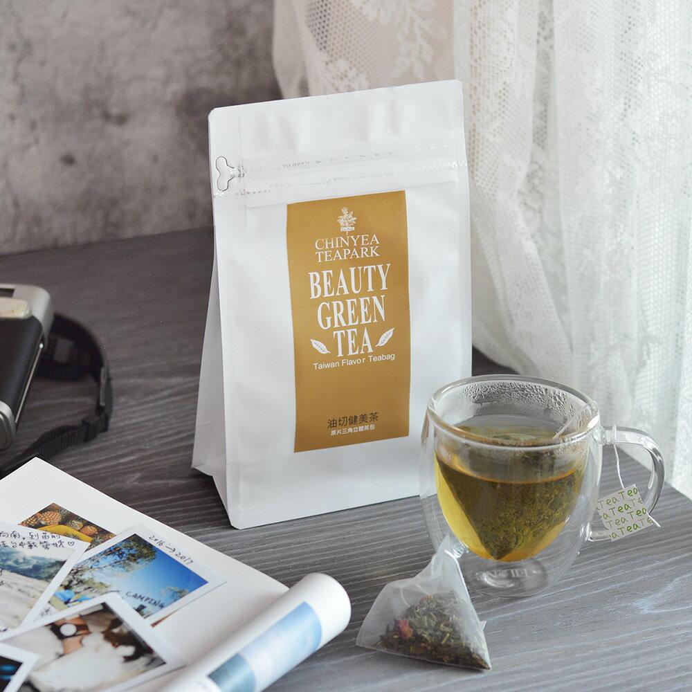 《沁意》油切健美茶包(10入/包)
