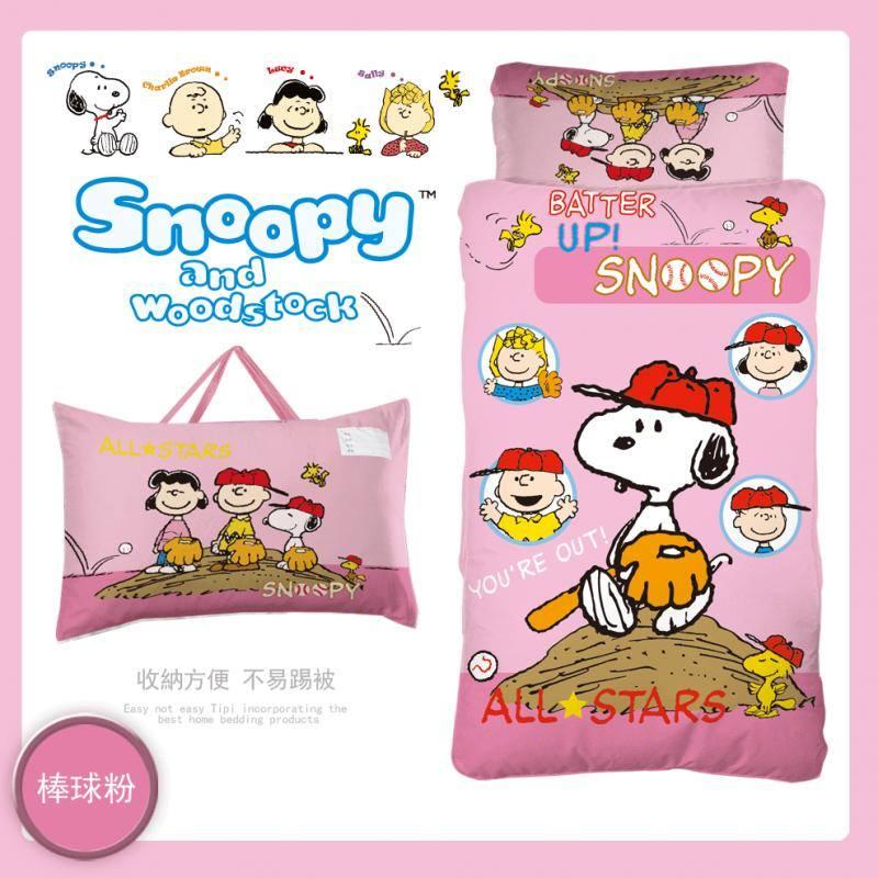 史奴比棒球粉睡袋,尺寸:4*5尺,台灣製造正版卡通授權冬夏兩用舖綿睡袋多款,二用兒童小朋友幼兒睡袋