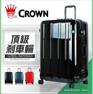 LOJEL皇冠 C-F1610 煞車雙排輪旅行箱Crown大容量 TSA密碼鎖行李箱27吋 送自選好禮《熊熊先生》