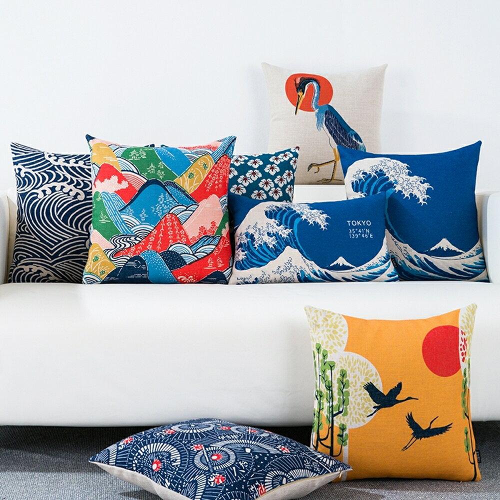 ✤宜家✤時尚簡約實用抱枕224  靠墊 沙發裝飾靠枕