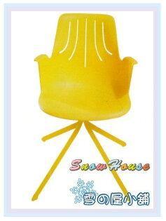 ╭☆雪之屋居家生活館☆╯AA607-04NC348F休閒椅(黃色)造型椅造型餐椅洽談椅會客椅櫃檯椅吧檯椅