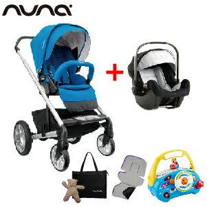 【超值組再送4大好禮】荷蘭【Nuna】MIXX 推車組(天空藍)+PIPA提籃 - 限時優惠好康折扣