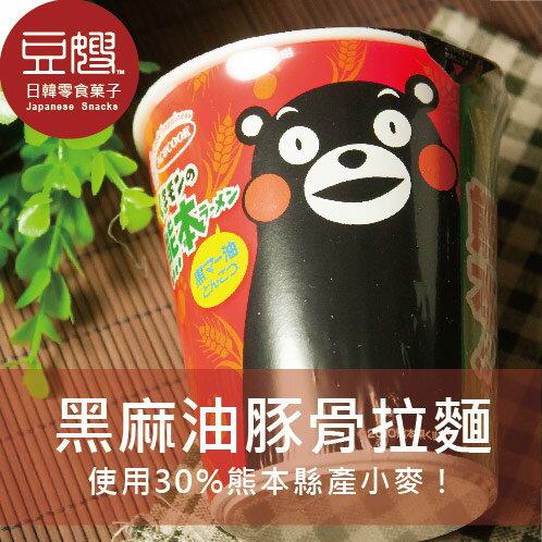 【豆嫂】日本泡麵 ACECOOK 熊本熊黑麻油豚骨杯麵