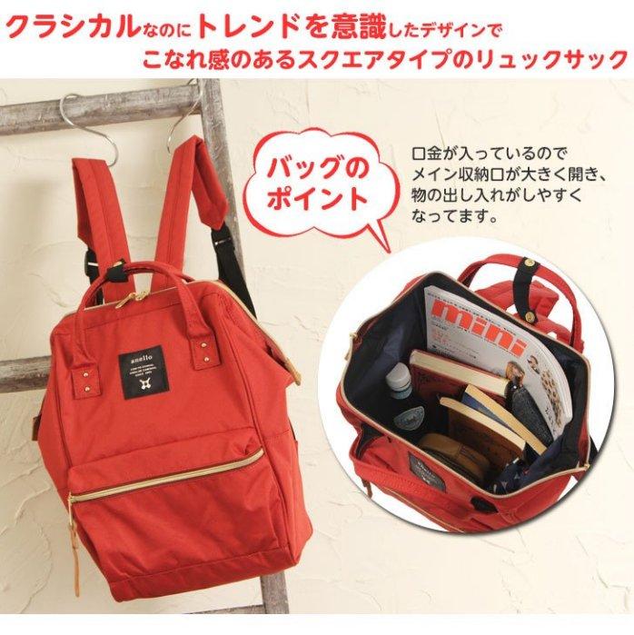ANELLO 日本進口 anello 後背包橘紅色 容量大、開口大