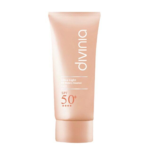 Divinia 零負擔 水感BB防曬乳 SPF50+ 35g 0