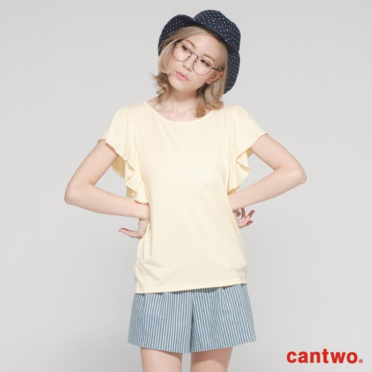 cantwo馬卡龍荷葉短袖T(共四色) 0