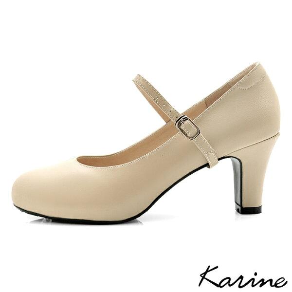 karine(MIT台灣製)全真皮流蘇樂福便鞋-米色