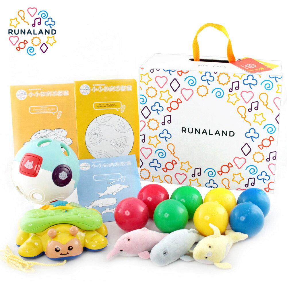 RUNALAND快樂成長組玩具