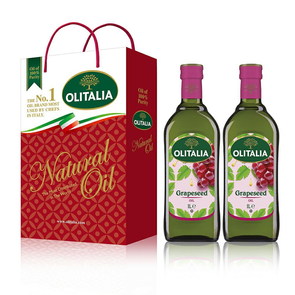 (老爹特惠)【奧利塔olitalia】葡萄籽油1000ml (2瓶禮盒組) A210004x2