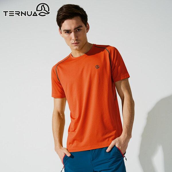 【西班牙TERNUA】男Dryshell排汗快乾上衣1206440城市綠洲(輕量、高透氣、防異味、伸展、排汗快乾)