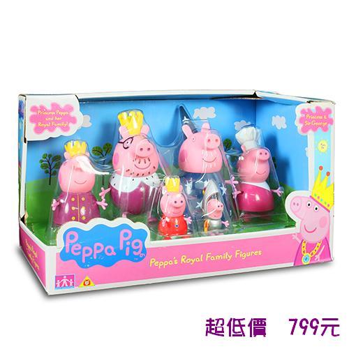 *美馨兒* 英國Peppa Pig 粉紅豬小妹-皇家系列-家庭公仔組 799元