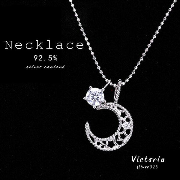 Victoria:S925純銀鋯石星星月亮項鍊-維多利亞170338