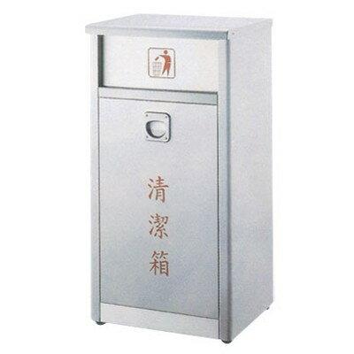 【屬過大商品,運費請先詢問】不銹鋼清潔箱(擋板)/G160