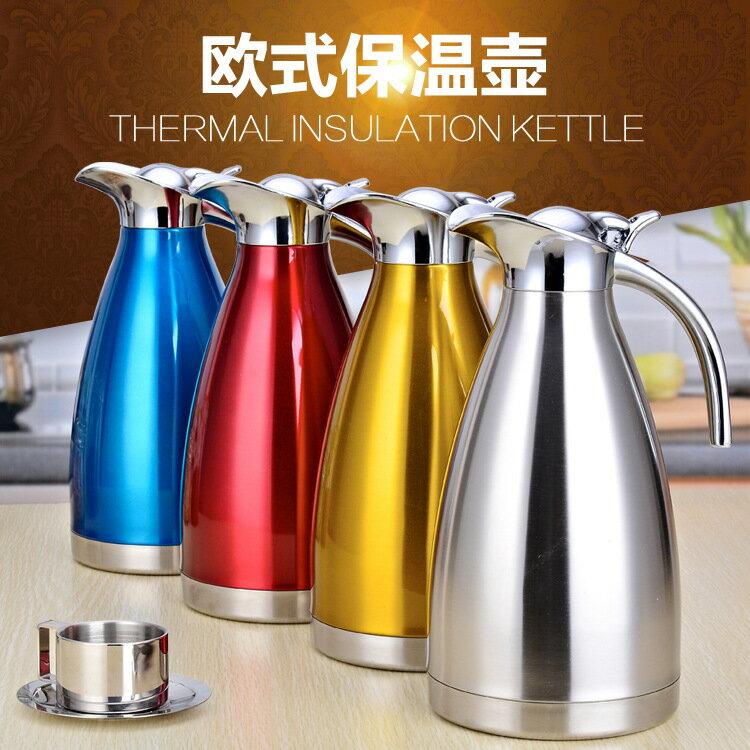 廠家直銷不銹鋼保溫壺真空雙層咖啡壺家用酒店歐式冷熱水