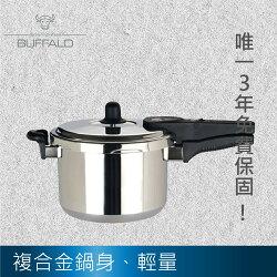 【牛頭牌】WONDER CHEF 快鍋5.0L