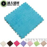 絨毛巧拼 巧拼地毯 組合地毯 EVA 安全 舒適 全台最低價  地毯  30*30*1CM/片【B50】 0
