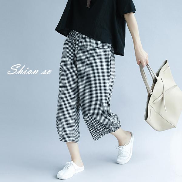 享瘦衣舍中大尺碼【B7219】日韓下擺鬆緊造型寬鬆九分長褲