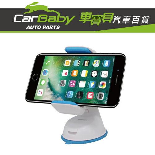 CarBaby車寶貝汽車百貨:【車寶貝推薦】吸盤式手機支架(藍)GT-1088