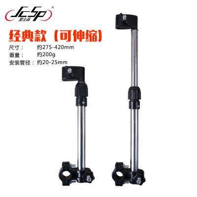 自行車傘架 遮陽升級加厚版雨防盜電動車撐裝備『CM2123』