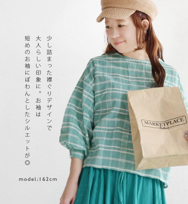 日本e-zakka / 休閒格紋7分袖上衣 / 32620-1801255 / 日本必買 代購 / 日本樂天直送(2900) 5
