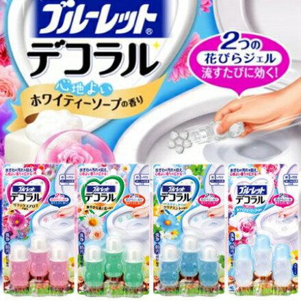 日本*小林製藥馬桶消臭凝膠 (花香/森林/薄荷/皂香) 7.5gX3入