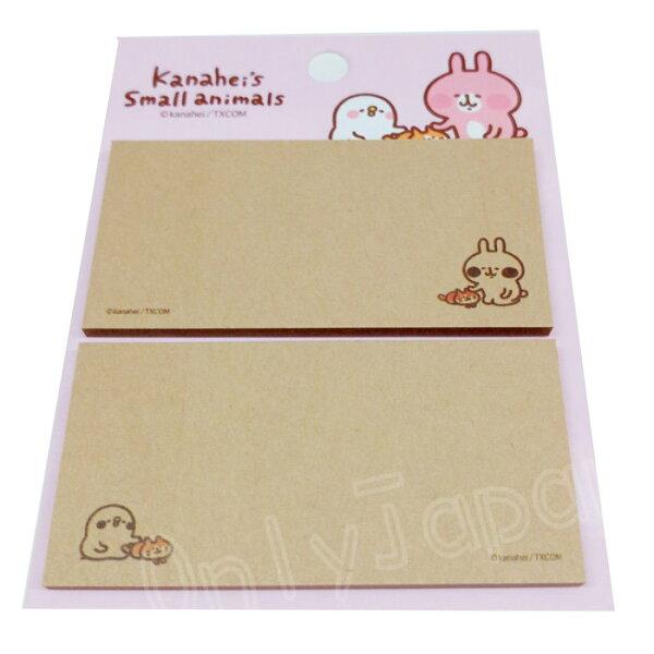 【真愛日本】18050700027牛皮紙便利貼-貓咪卡娜赫拉的小動物兔兔P助便條紙便利貼文具