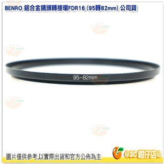又敗家@KIWI FOTOS金屬LA-58SX50轉接環適Canon佳能G3X SX60 SX50 SX40 SX 520 HS SX30 SX20 SX10 SX1 IS SX60HS SX50HS SX40HS SX30IS SX20IS SX10IS轉接口徑58mm鏡頭保護鏡濾鏡放大鏡近攝鏡廣角鏡望遠鏡 LA-58SX50套筒轉接環