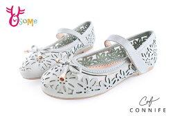 女童娃娃鞋 透明仿紗雕花形狀 花童鞋 中大童 CONNIFE專櫃C2402#藍灰◆OSOME奧森鞋業