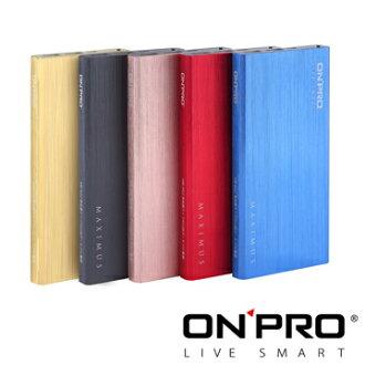 ONPRO MB-M12 12000mAh 髮絲紋行動電源