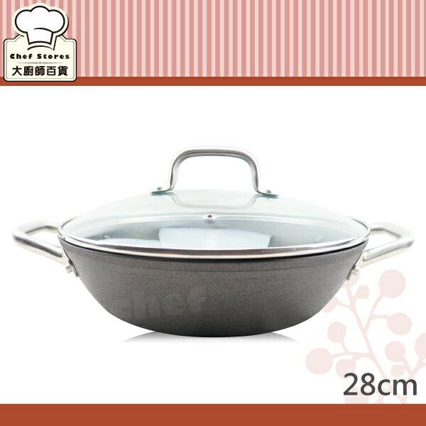 西班牙輕量鑄鐵淺鍋28cm塗層鑄鐵鍋導熱均勻附玻璃蓋-大廚師百貨