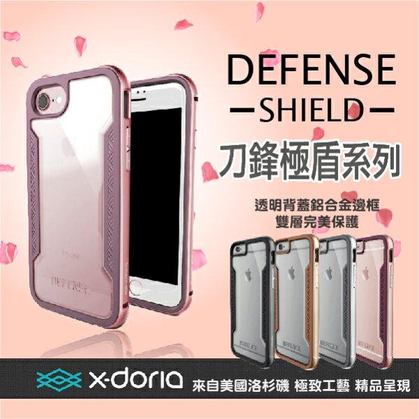 Feel時尚手機週邊:Thisis7™X-doria美國道瑞極盾系列iPhone74.7金屬鋁框防摔抗震透明背蓋送玻璃貼