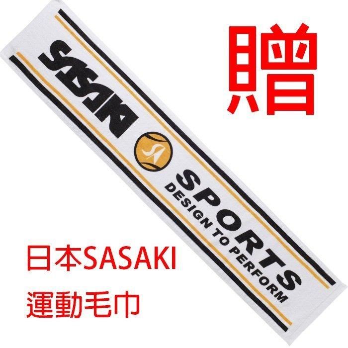 【專案賣場】Garmin Forerunner 235 GPS腕式心率跑錶+日本SASAKI運動毛巾   再加贈日本SASAKI運動毛巾 4