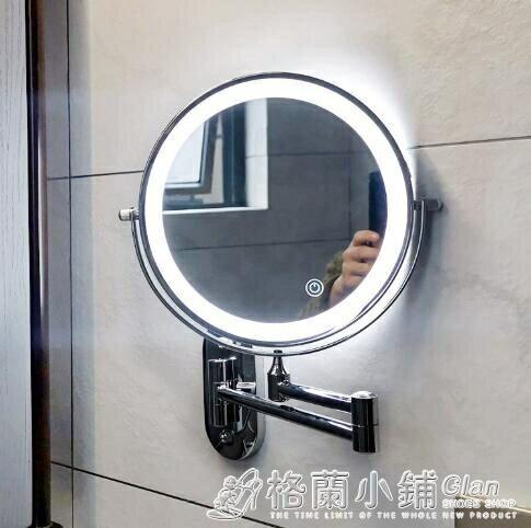 【快速出貨】浴室鏡子免打孔led放大化妝鏡帶燈壁掛摺疊伸縮衛生間美容鏡梳妝ATF- 新年春節  送禮