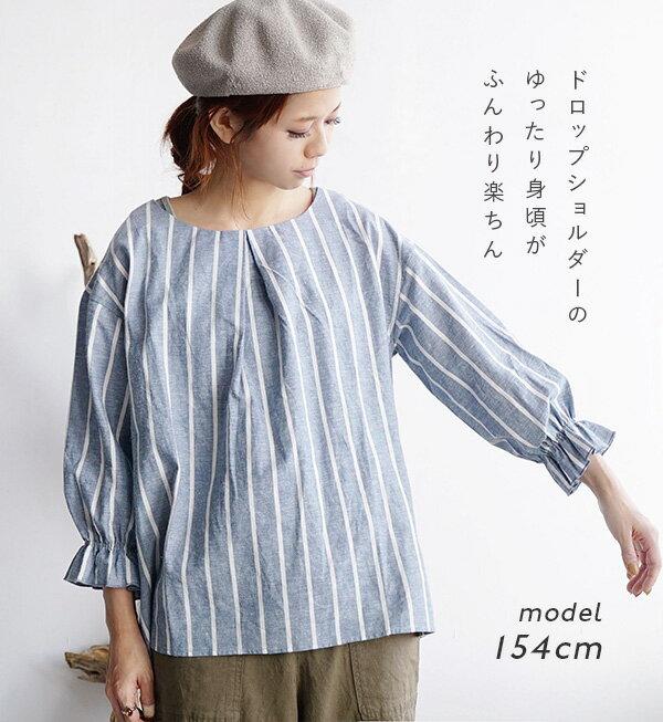 日本e-zakka / 亞麻條紋7分袖上衣 / 32667-1801219 / 日本必買 代購 / 日本樂天直送(2900) 9
