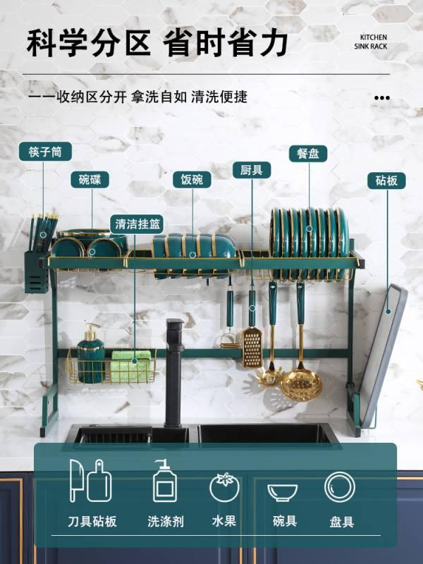 【日本進口 收納兼瀝水】多功能廚房水槽收納 置物架多功能檯面水池上碗碟架洗碗瀝水架收納架 收納方便 免打孔 可瀝水