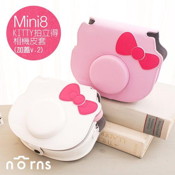 NORNS 【Mini8 KITTY拍立得專用相機皮套 加蓋.2】合身設計 附背帶 mini 8 kitty相機包