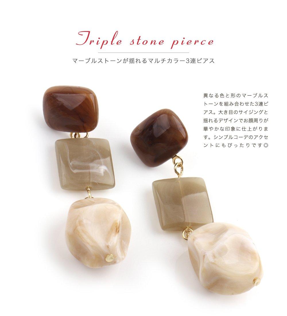 日本CREAM DOT  /  復古天然石穿孔耳環  /  qc0471  /  日本必買 日本樂天直送(1490) 1