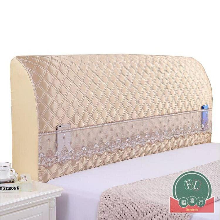 床頭套罩1.5m全包歐式弧形實木皮布床靠背罩保護套 迎新年狂歡SALE