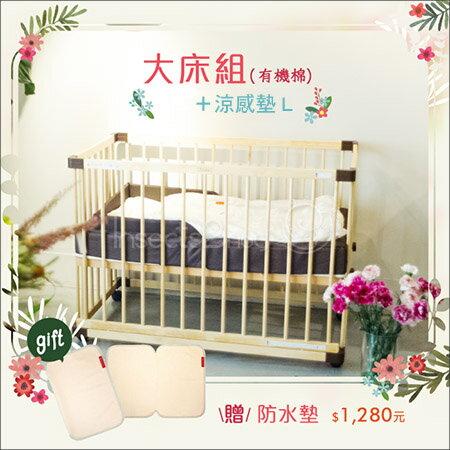 ✿蟲寶寶✿【日本farska】寶貝乖乖睡~母親節人氣特選親子共寢嬰兒床+床墊組+夏日涼感墊組