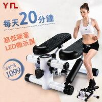 美容家電到臺灣現貨 踏步機 滑步機 登山美腿機.上下左右踏步機.有氧滑步機劃步機.運動健身器材
