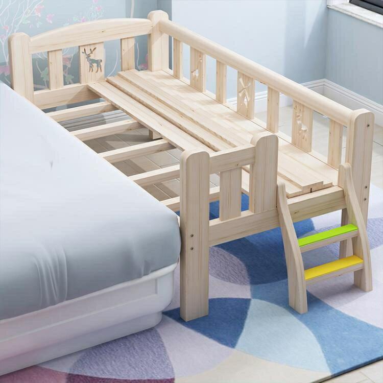 搶先福利 兒童床 實木男孩單人床女孩公主床邊床加寬小床帶護欄嬰兒拼接大床 夏季狂歡爆款