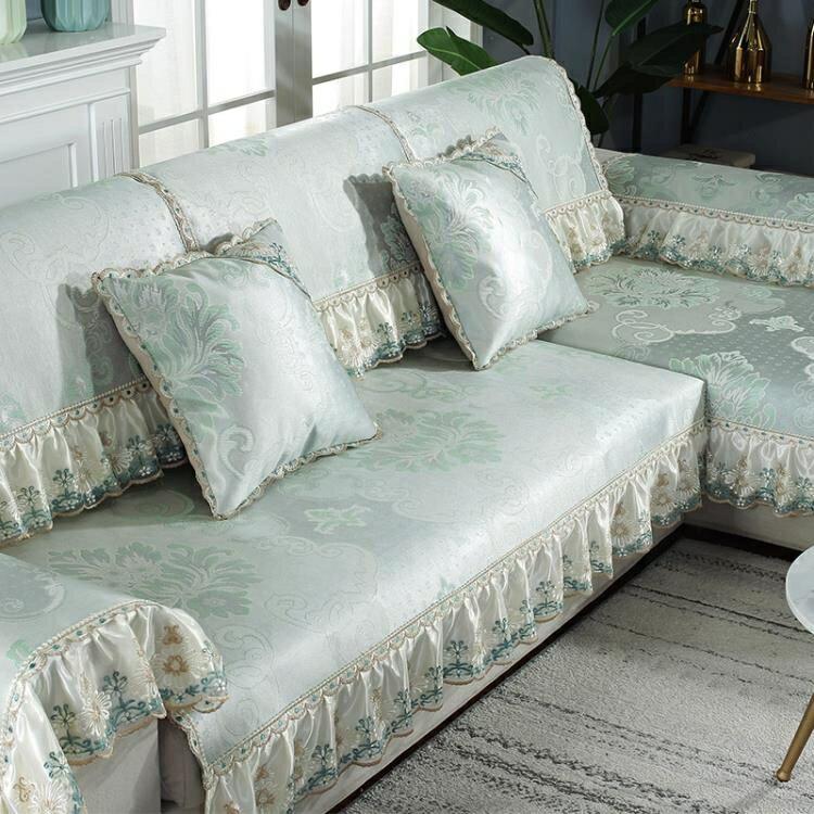2021搶先款 沙發套 夏天款夏季涼席冰絲沙發墊防滑通用布藝歐式組合全包萬能沙發罩 新年狂歡